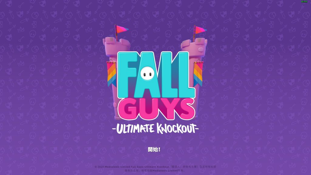 Imagen de Inicio Fall Guys